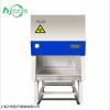 BSC-1000IIA2 单人全钢二级生物安全柜70%外排