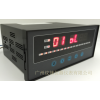 XSLC-16S2V0温度巡检仪
