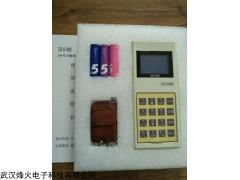 最新磅秤控制器CH-D-003操作方法