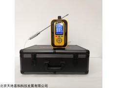 TD600-SH-B-PID 防爆合格認證的手提式有機揮發性氣體分析儀