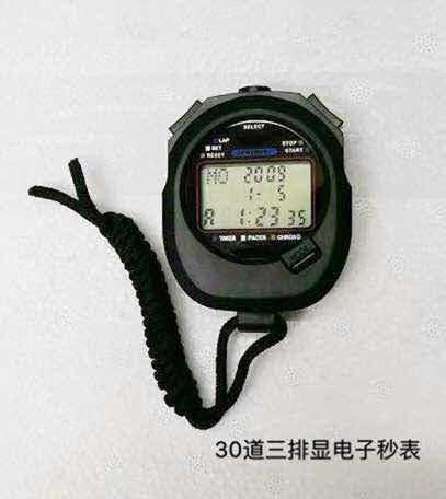 12003-030三排三十道电子秒表