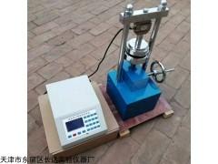 RKL-II 新型集料软颗粒试验机