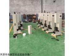 DJY-II 多功能電動擊實儀價格