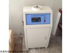 FYS-150 數顯水泥負壓篩析儀