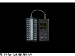 E8型 导轨安装仪表用键盘显示器