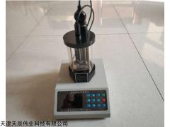 HR-2806A/B 柳州市新式联网沥青软化点试验器