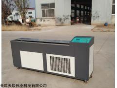 SY-1.5 桂林市智能沥青延伸度测定仪