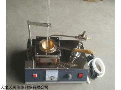 SYD-3536 贵港市沥青克利夫兰闪点仪(开口杯法)