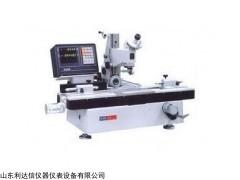 HD-19JC 数字式工具显微镜HD-19JC