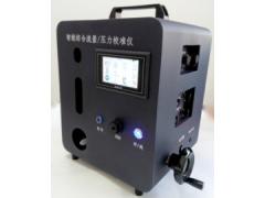 实验室仪器校准就用LB-2080J