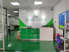 河南省企业环境污染在线监测系统TSP检测带环保证厂家