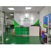 河南省企業環境污染在線監測系統TSP檢測帶環保證廠家