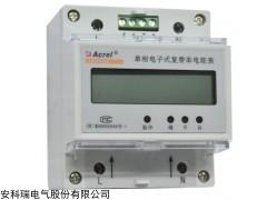 ACREL-3000 安科瑞ACREL-3000终端电能表计