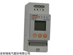 DDSD1352 安科瑞单相电子式电能表DDSD1352