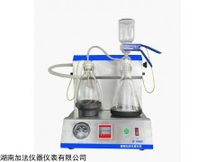 JF33400 柴油及脂肪酸甲酯中总污染物含量测定仪加法仪器