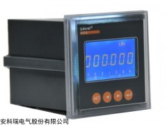 PZ72L-E/C 原厂直供安科瑞多功能液晶显示谐波表PZ72L-E/C