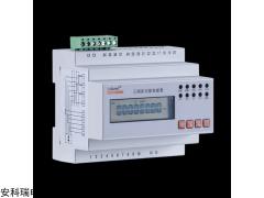 ADL3000-E 安科瑞原装ADL3000-E 导轨式三相多电能表