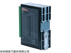 ARTU-K16 安科瑞厂家直销16路开关量采集 智能测控节点产品