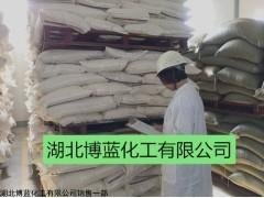 武汉高效木质素磺酸钾生产厂家