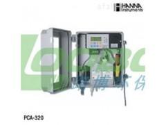 PCA320余氯多参数在线分析测定仪
