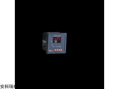 WHD96-22 供应WHD96-22 2路温湿度控制器定制批发