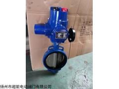 D41X-10 手动蝶阀改成电动蝶阀