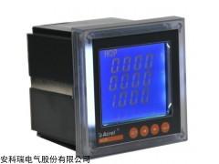 ACR220EL 安科瑞双向计量12个月电能统计电能表