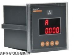 PZ72-AI/C 安科瑞 PZ72-AI/C 智能单相电压表