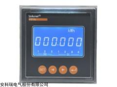 PZ72L-E/M 安科瑞多功能液晶显示谐波表 一路4-20mA输出
