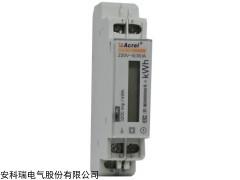 ADL10-E 单相电子式电能表微型