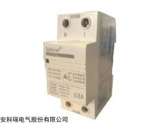 安科瑞ASJ10-AI/H1D1电流继电器