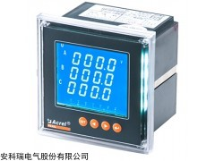 PZ42L-E4/HC多功能总谐波测量表