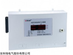 ADF300-III-27D单相多用户采集箱