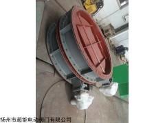 D941W 窑炉烟道阀