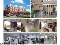 ISO儀器校準,體系認證儀器外檢機構