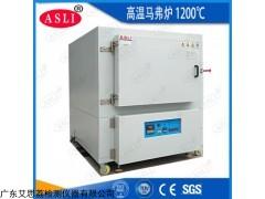 HL-80 濰安高低溫環境測試箱供應廠家