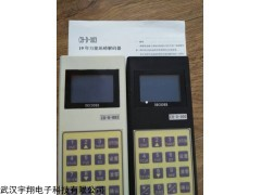鄂州市电子磅秤干扰器CH-D-003