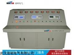 NDTTS-II变压器综合试验系统