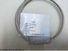 HH-AM2019 工業甲胺測定專用填充柱