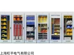 智能型电力安全工具柜