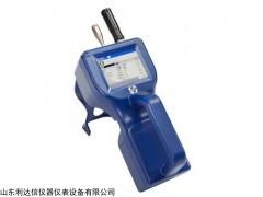 TSI9306-V2 手持尘埃粒子计数器
