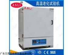 HL-80 番禺高低温环境测试箱厂商
