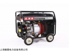B-250GDI 250A汽油发电电焊机工地施工