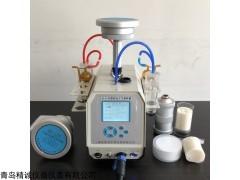 JH-6130 綜合大氣采樣器