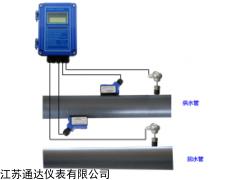 TD-MHC-3000 固定分体式超声波热量表