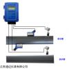 TD-MHC-3000 固定分體式超聲波熱量表