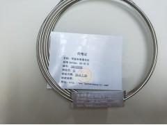 HH-AM2019 工业三甲胺测定专用填充柱