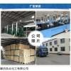 浩北-106 供应矿用结壳抑尘剂一等奖产品