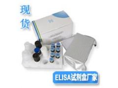 猴子γ干扰素(IFN-γ)试剂盒要求