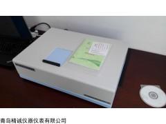 OIL-8 不銹鋼表面和絕熱紙中油脂含量檢測儀